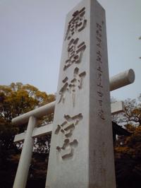 Kc3i0046